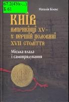 bilous-kyyiv