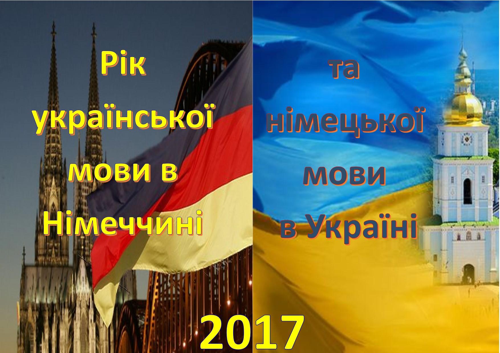 сова коп1я