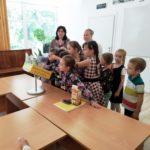 23 травня універсальна публічна бібліотека № 11 запросила учнів 2 класу ЗОШ № 45 на годину веселих розваг «Чудесна гра дає знання».